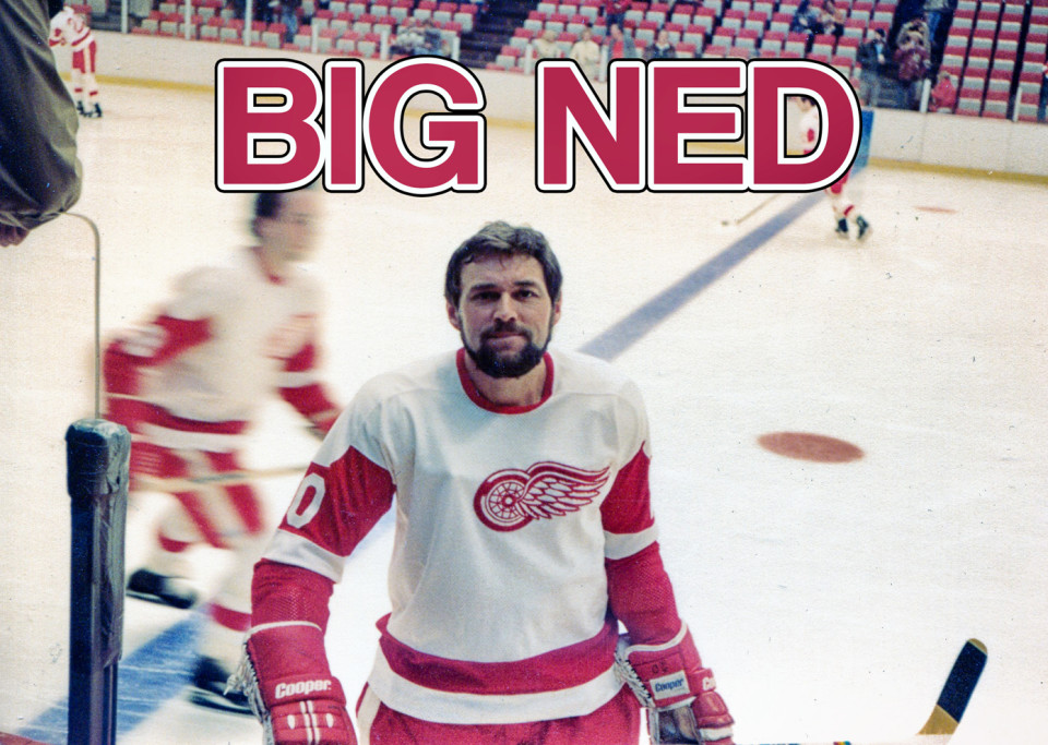 1979 - The first game at Joe Louis Arena in Detroit